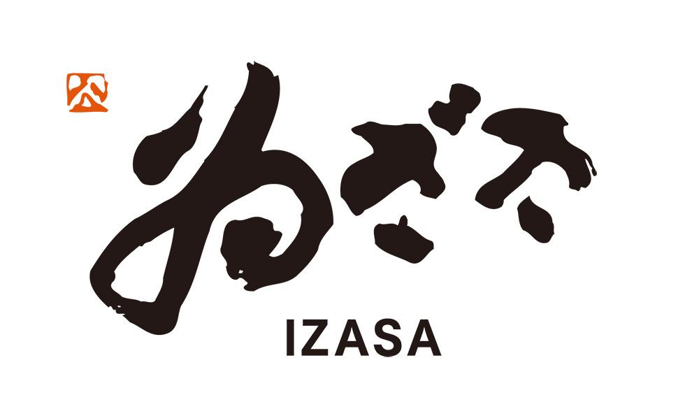 柿の葉寿司の「ゐざさ」 -中谷本舗-