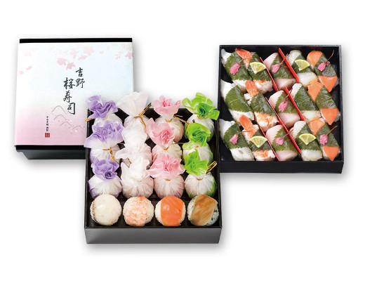 桜寿司 詰合せ 二段