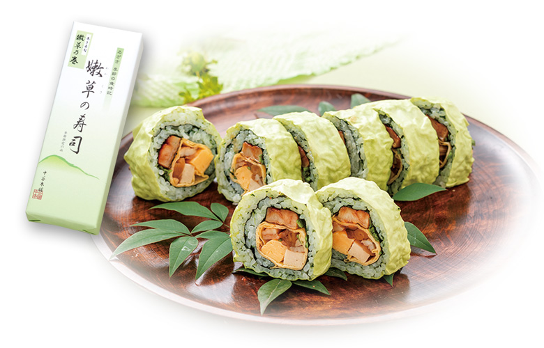 巻き寿司「嫩草乃巻」
