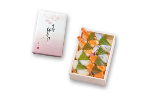 桜寿司(4種8個入)