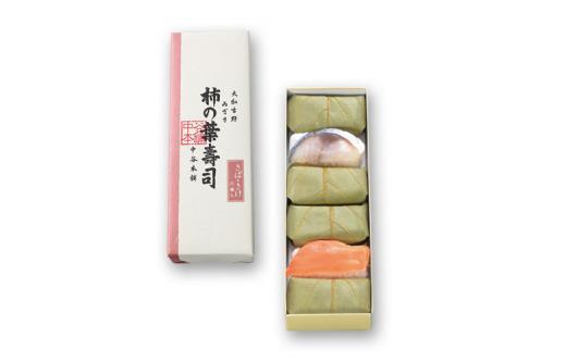 柿の葉寿司2種6個入