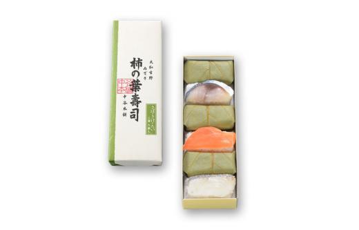 柿の葉寿司3種6個入