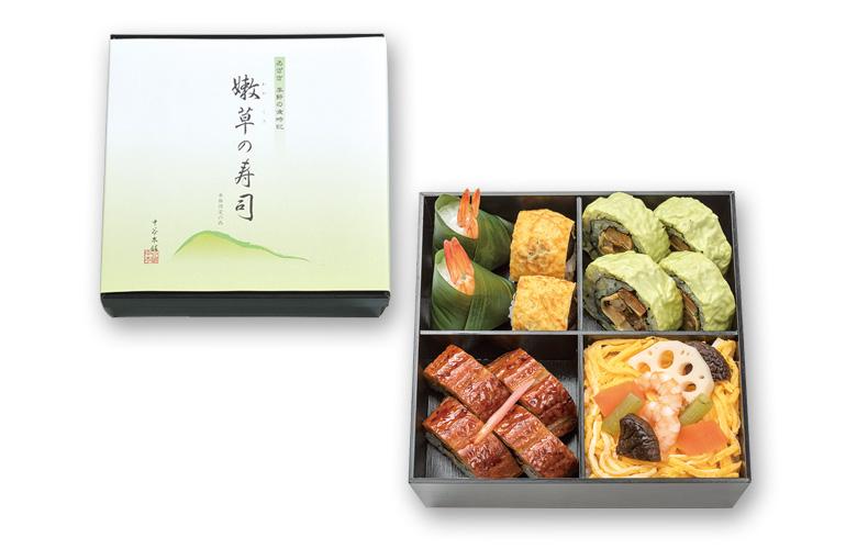 嫩草の寿司 1段