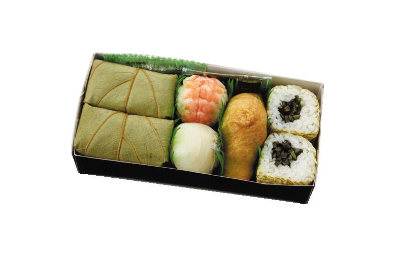 寿司盛合せ「春日」