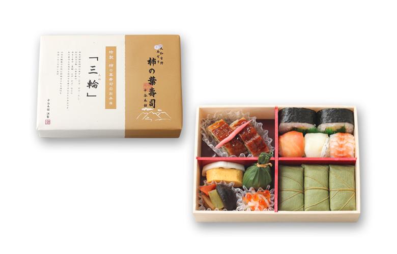 特製柿の葉寿司弁当「三輪」