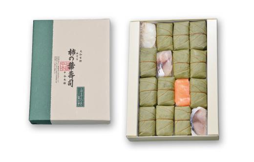 柿の葉寿司4種16個入