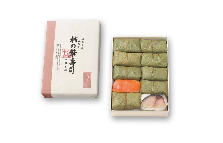 柿の葉寿司2種10個入