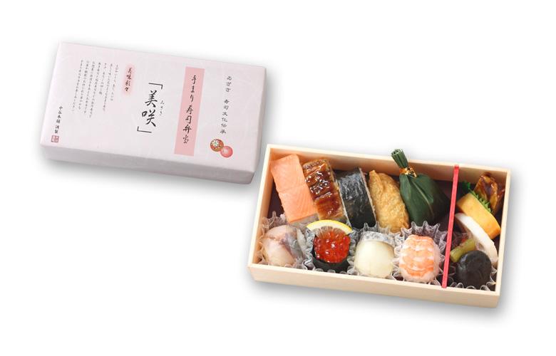 手まり寿司弁当「美咲」