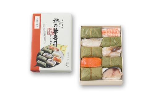 柿の葉寿司5種10個入